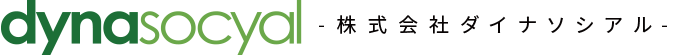 株式会社ダイナソシアル